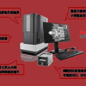 KCT-agent-Thermofisher-scientific- phenom-desktop-SEM-GSR-highlights